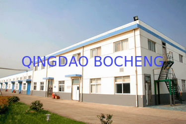 QINGDAO BOCHENG INDUSTRIAL CO.,LTD
